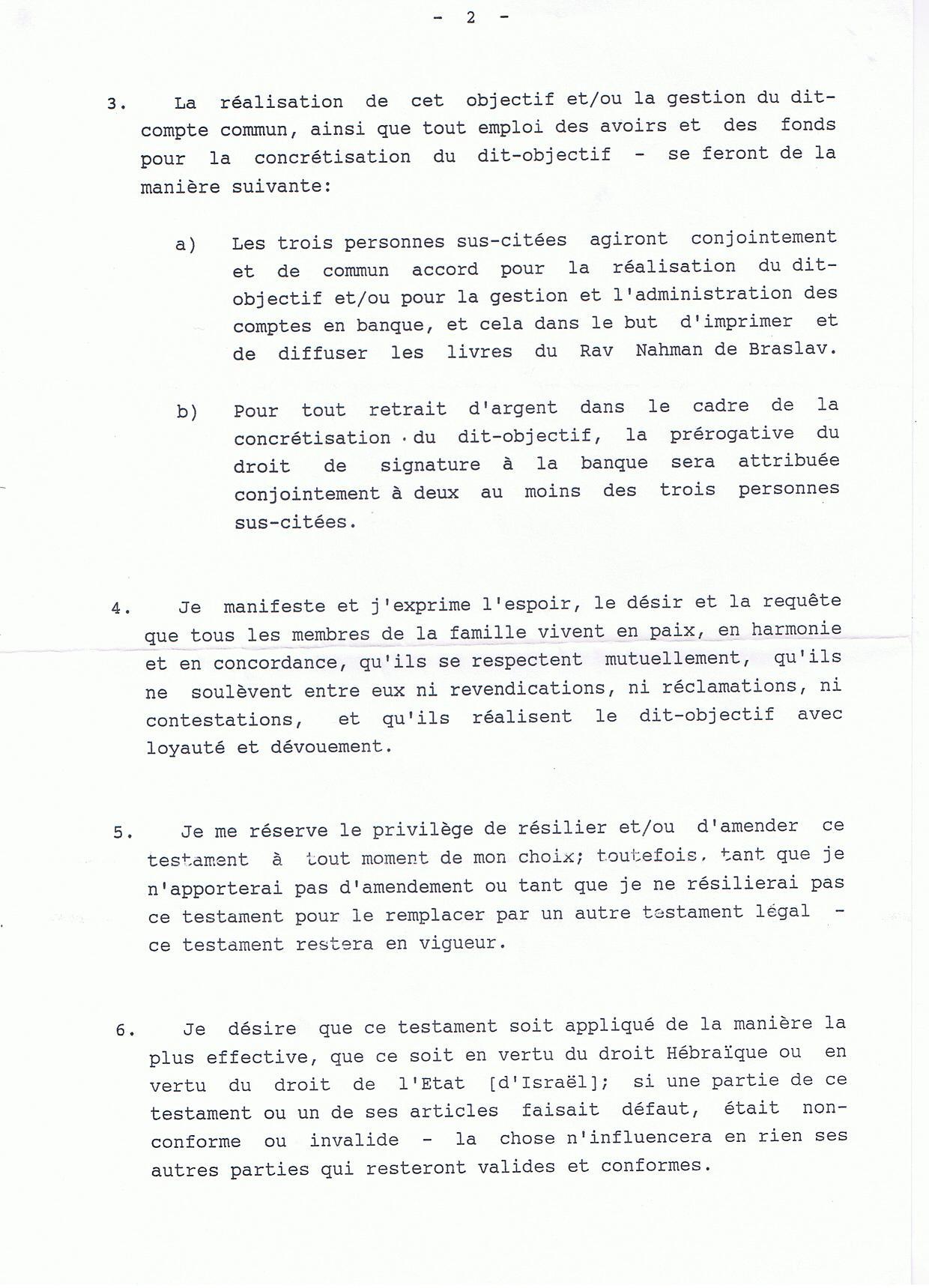 Testament de Rabbi Israël Ber Odesser, Traduit en Français 2/4