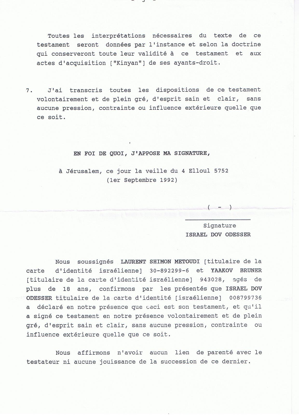 Testament de Rabbi Israël Ber Odesser, Traduit en Français 3/4