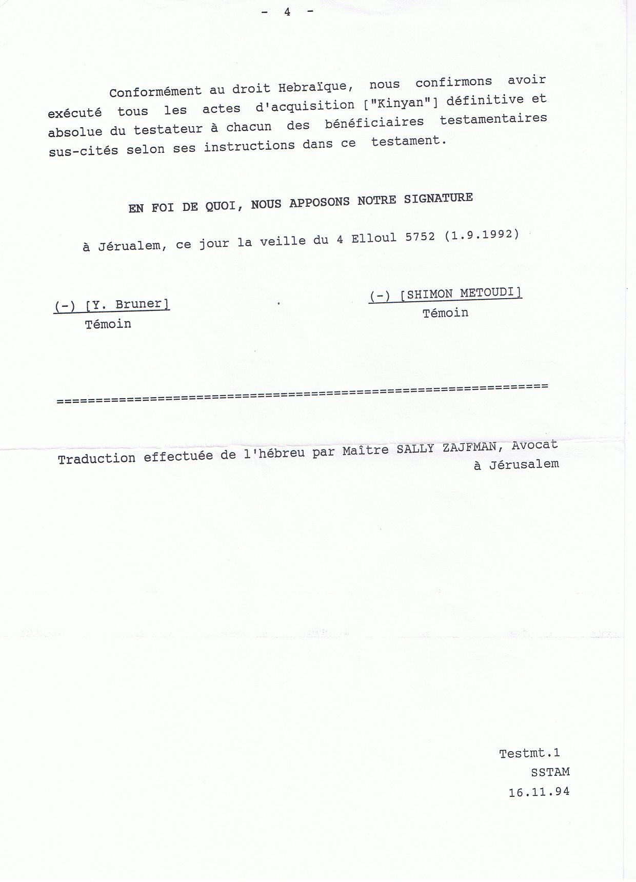 Testament de Rabbi Israël Ber Odesser, Traduit en Français 4/4