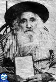 Rabbi Israel Ber Odesser avec Le Petek