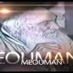 RABBI ISRAËL DOV ODESSER – «À Ouman, pour Roch Hachana – Vidéo inédite»