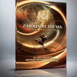 «Émounat Ité'ha – Vivre avec la Foi» – 10 Shekel – LES LIVRES DE RABBI NA'HMAN
