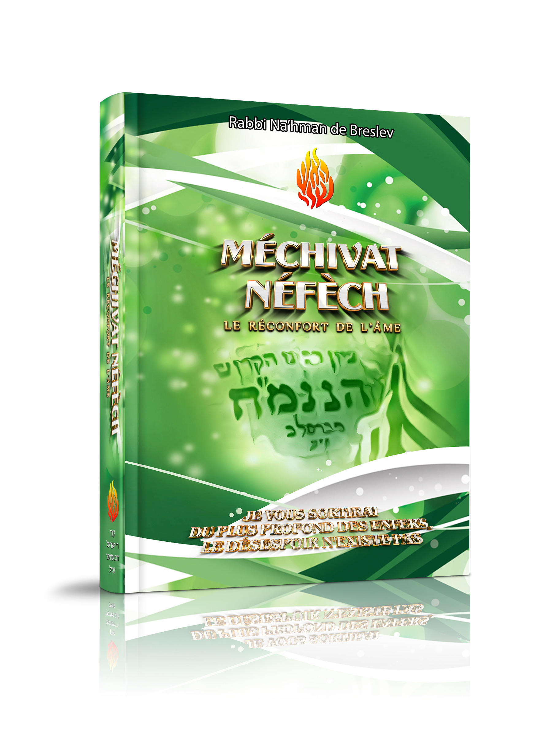 MECHIVAT NEFECH FINALE