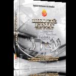 «Likouté Étsot – Recueil de Conseils» – 26 Shekel – LES LIVRES DE RABBI NA'HMAN