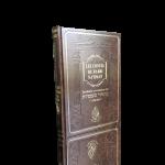 «Sipouré Maassiot – Les Contes de Rabbi Na'hman» – Hébreu/Français – 32 Shekel – LES LIVRES DE RABBI NA'HMAN