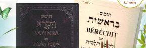 » 'Houmach Vayikra avec les commentaires du Likouté Halakhot » – 32 Shekel – LES LIVRES DE RABBI NA'HMAN