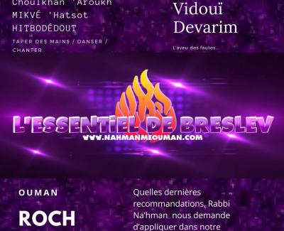 «L'ESSENTIEL DE BRESLEV» selon Rabbi Na'hman de Breslev