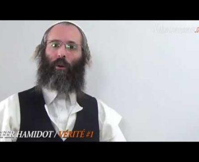 45 secondes de «Vérité #1» – SEFER HAMIDOT DE RABBI NA'HMAN DE BRESLEV