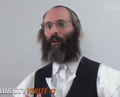 45 secondes de «Vérité #2» – SEFER HAMIDOT DE RABBI NA'HMAN DE BRESLEV