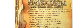 «Chémot Hatsadikim – Les Noms des Justes» – 26 Shekel – LES LIVRES DE RABBI NA'HMAN