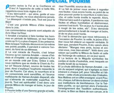 ARTICLE FUTÉ MAGAZINE – POURIM