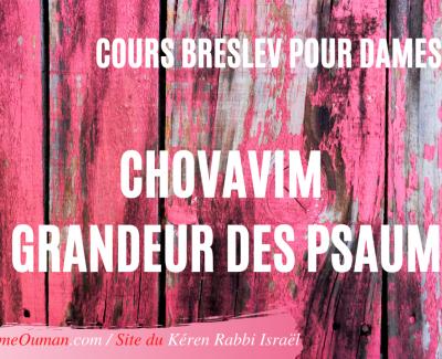 «La grandeur des Psaumes – Chovavim» – COURS BRESLEV POUR DAMES