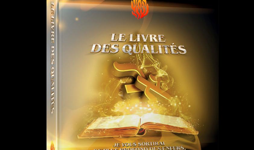«Séfer Hamidot – Le Livre des Qualités» – Hébreu/Français – 26 Shekels – LES LIVRES DE RABBI NA'HMAN