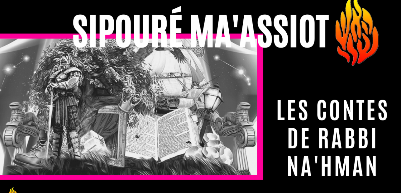 «LES CONTES DE RABBI NA'HMAN DE BRESLEV» – SIPOURÉ MAASSIOT