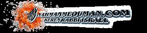 COURS DE TORAH EN VIDÉOS SUR LES ENSEIGNEMENTS DE RABBI NA'HMAN DE BRESLEV