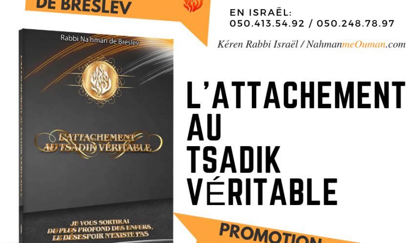 «L'attachement au Tsadik Véritable» – 5 Shekel – LES LIVRES DE RABBI NA'HMAN