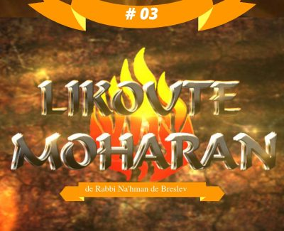 LIKOUTÉ MOHARAN N°03 – Commenté – INTÉGRAL