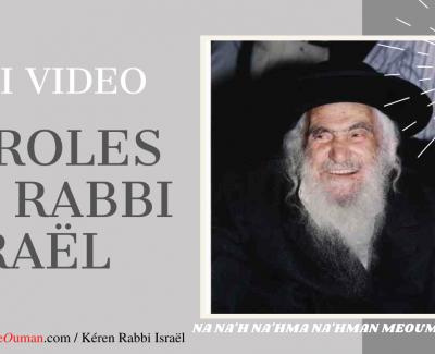«Mini- Vidéos» – #PAROLES DE RABBI ISRAËL DOV ODESSER