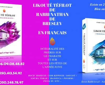 «Likouté Téfilot – Chabath et jour de fête » – 26 Shekel – LES LIVRES DE RABBI NA'HMAN