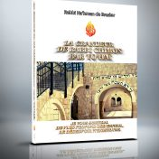 «La grandeur de Rabbi Chimon Bar Yo'haï» – 5 Shekel – LES LIVRES DE RABBI NA'HMAN