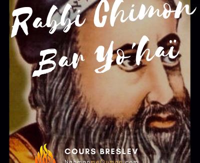 » Rabbi Chimon Bar Yo'haï » – COURS VIDÉOS BRESLEV COMPILÉS PAR SUJET