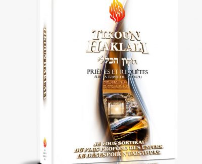 «Tikoun Haklali – Prières et requêtes sur la tombe de Rabénou» – Hébreu/Français – 18 Shekel – LES LIVRES DE RABBI NA'HMAN