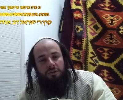 'HAYÉ MOHARANE – «La vie de notre Maître Rabbi Na'hman»