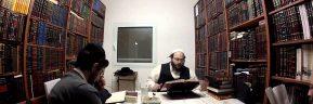 LIKOUTE HALAKHOT «YOM TOV Hé» –» Seïf Vav et Zaïn sur Torah 70″