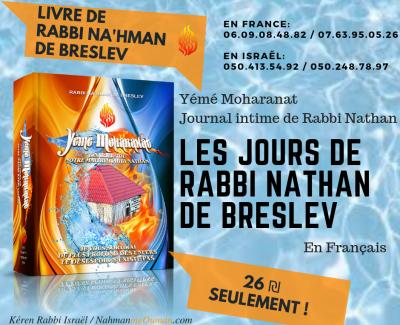 «Yémé Moharanat – Les jours de notre maître Rabbi Nathan» – 26 Shekels – LES LIVRES DE RABBI NA'HMAN