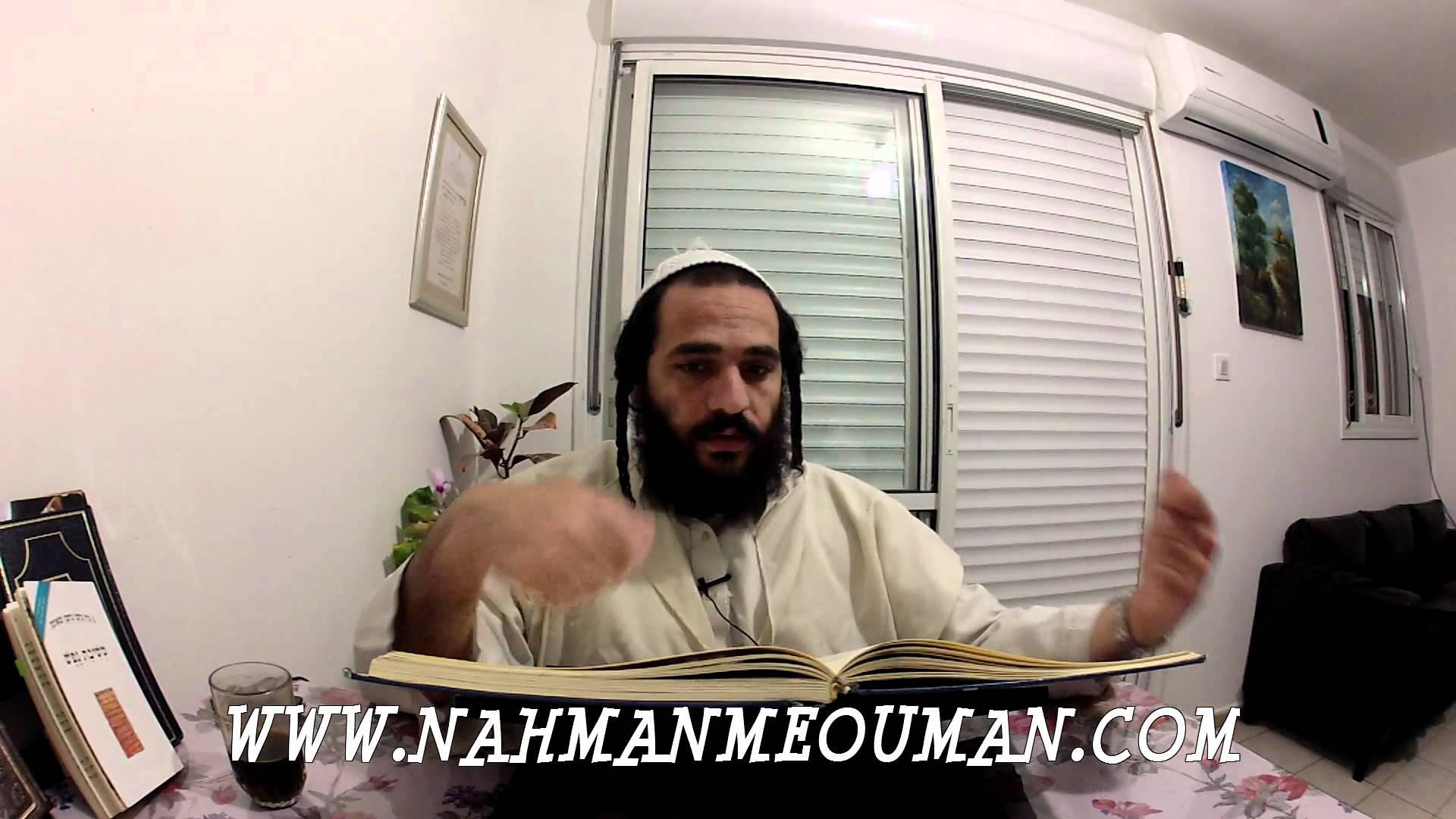 LIKOUTÉ MOHARANE – RECUEIL DE NOTRE MAITRE RABBI NA'HMAN – ENSEIGNEMENT N°49, Tinyana – Développé par Moshé
