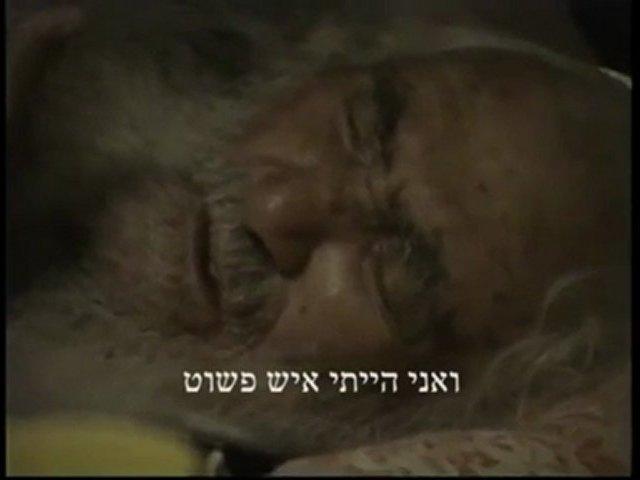 RABBI ISRAËL DOV ODESSER – «Pidyone Néfèch, à Ouman pour Roch Hachana»