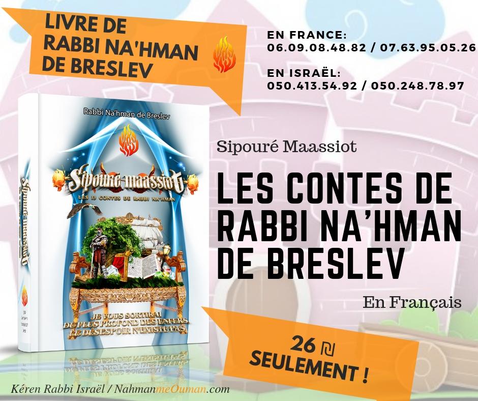 «Les Contes de Rabbi Na'hman – Sipouré Maassiot» – 26 Shekel – LES LIVRES DE RABBI NA'HMAN