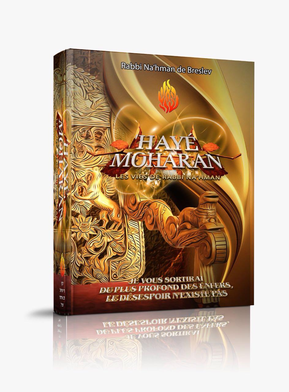 «'Hayé Moharan – Les vies de notre maître Rabbi Na'hman» – 32 Shekels – LES LIVRES DE RABBI NA'HMAN