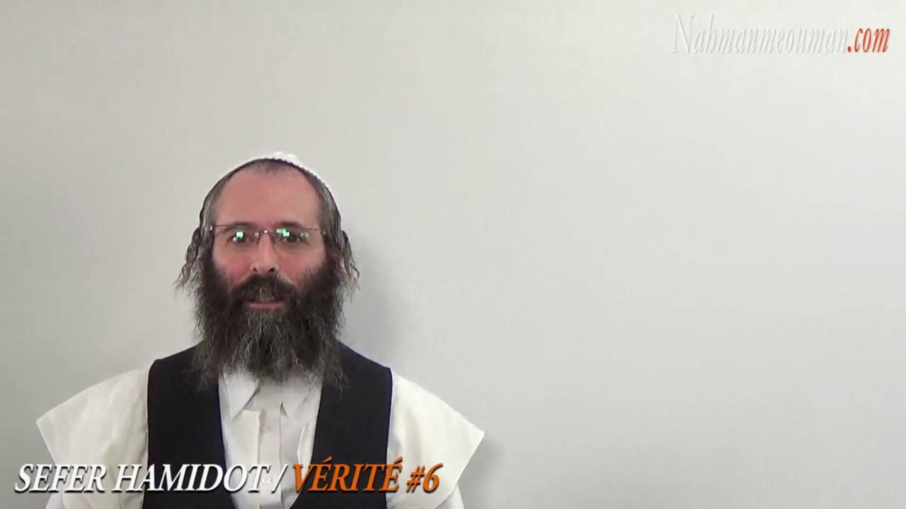 45 secondes de «Vérité #6» – SEFER HAMIDOT DE RABBI NA'HMAN DE BRESLEV