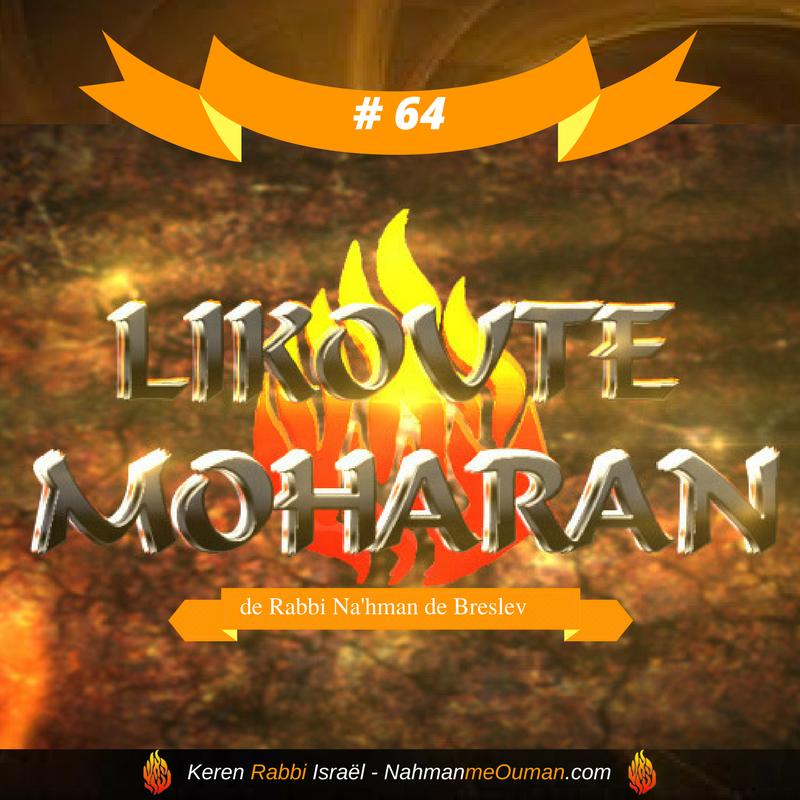 LIKOUTÉ MOHARAN N°64 – Commenté – INTÉGRAL