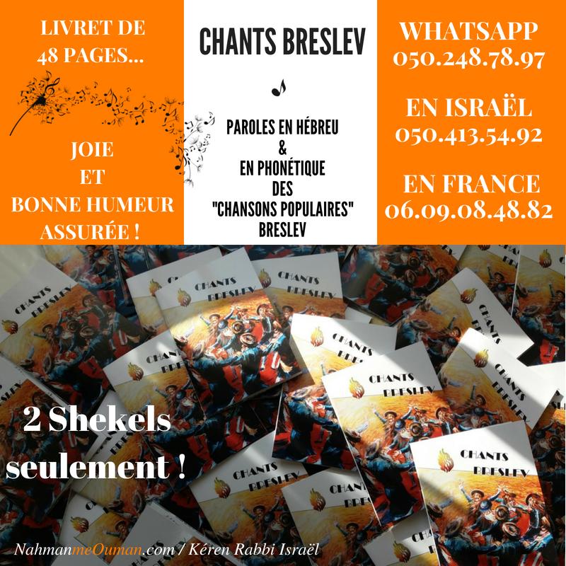 «Chants Breslev» – Hébreu/Phonétique – 2 Shekel – LES LIVRES DE RABBI NA'HMAN