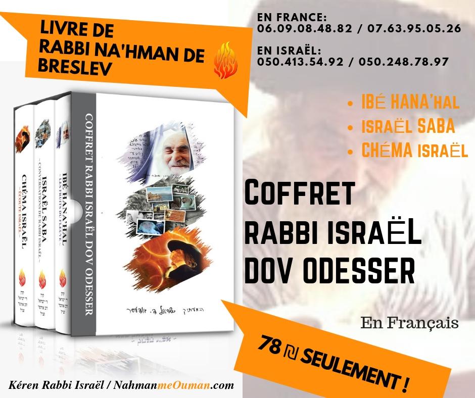 «Coffret Rabbi Israël Dov Odesser» – 78 Shekels – LES LIVRES DE RABBI NA'HMAN