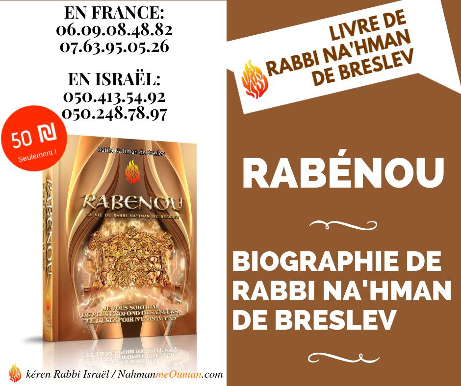 «Rabénou» – 50 Shekel – LES LIVRES DE RABBI NA'HMAN