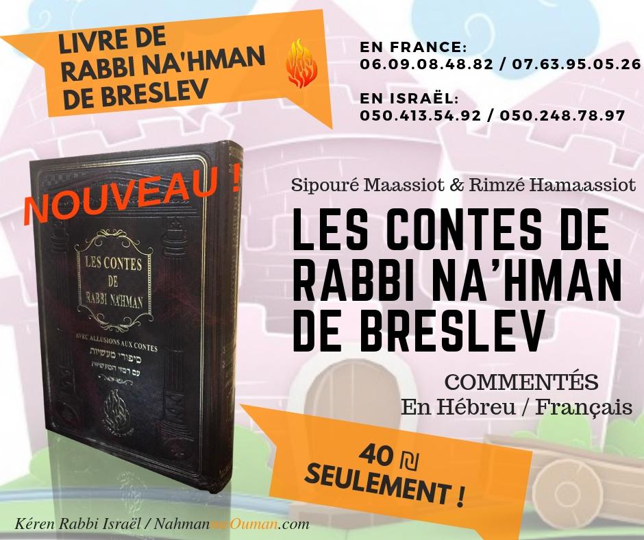 «Sipouré Maassiot avec Rimzé Hamaassiot – Les Contes de Rabbi Na'hman avec Allusions aux Contes» – Hébreu/Français – 40 Shekel – LES LIVRES DE RABBI NA'HMAN