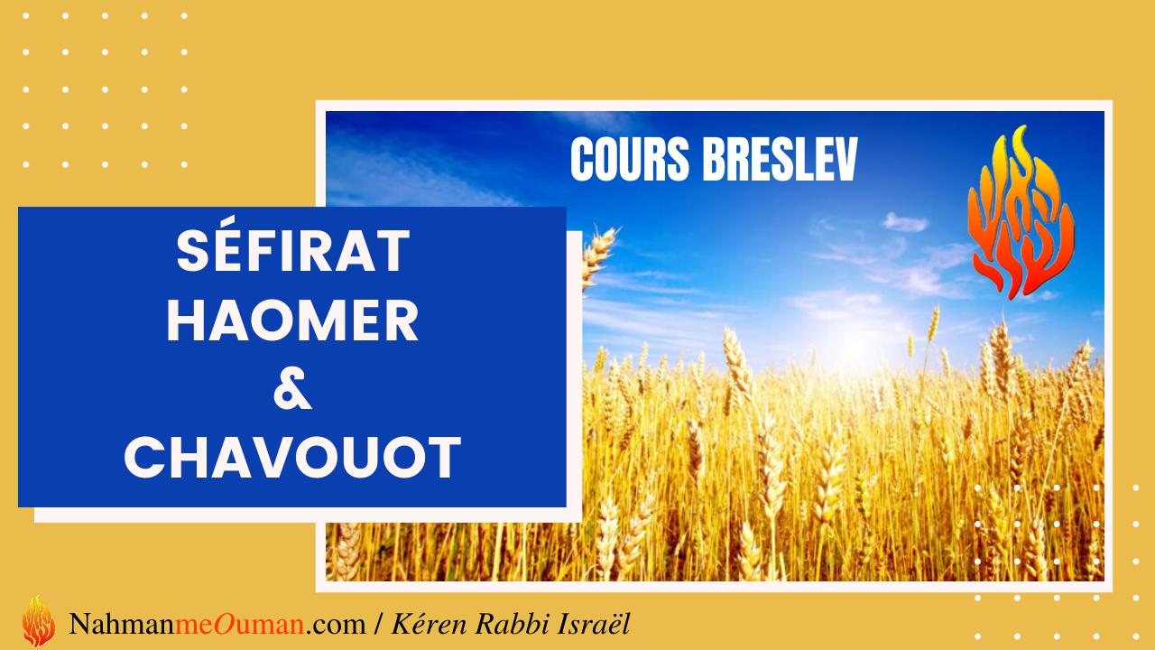 » Séfirat Haomer & Chavouot » – COURS VIDÉOS BRESLEV COMPILÉS PAR SUJET