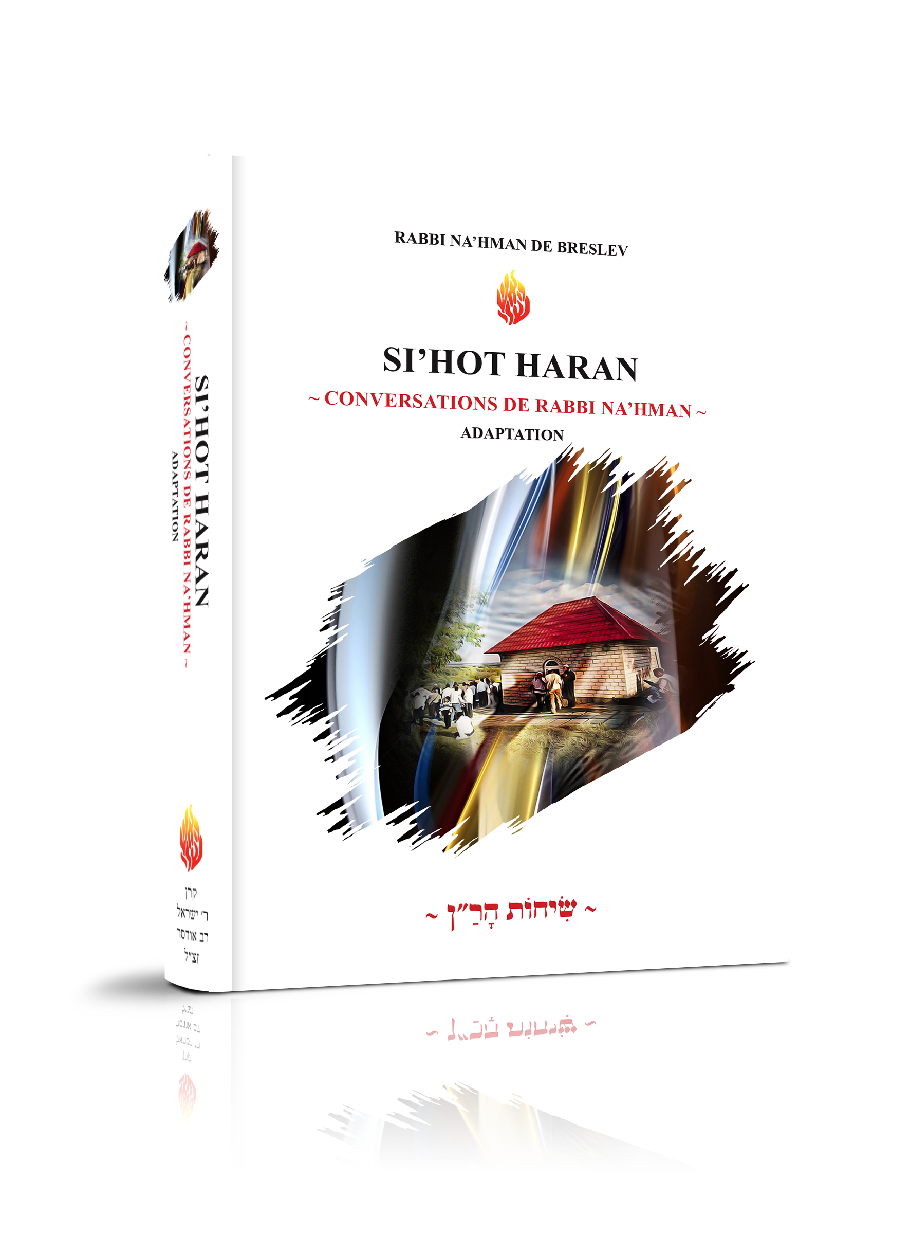 Adaptation de « Si'hot Haran – Conversations de Rabbi Na'hman » – 26 Shekel – LES LIVRES DE RABBI NA'HMAN